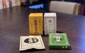 胃腸のトラブルに日本伝統の和漢薬